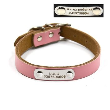 Custom Engraving Leather Dog Collar