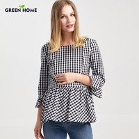 Checkered With Open Back Maternity / Nursing Top