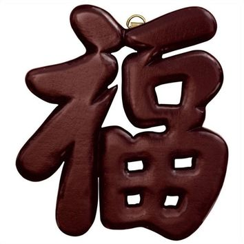 Set of 4 Wooden Symbols Brown 1 - Does not contain composite wood 6