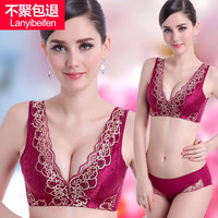 spring sexy bra for women front closure floral lace racer back racerback padded push up bra seamless sutian y line straps