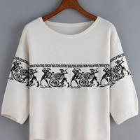 Apricot Round Neck Casual Floral Knitwear -SheIn(Sheinside)