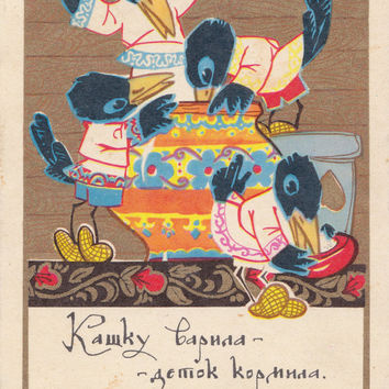 "Drawing by A. Plaksin for Russian Folk Tale / Song ""Magpie-crow"". Condition 8/10"