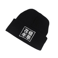 Forever Young BTS Unisex Beanie