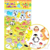 Safari Animals Rhino Giraffe Elephant Ostrich Shaped Puffy Stickers