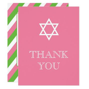 Preppy Hebrew Thank You Card - Pink