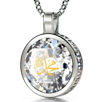 """Muhammad"", 14k White Gold Necklace, Cubic Zirconia"
