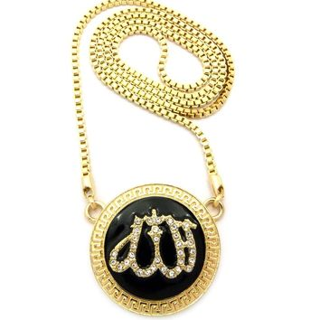 "Gold Allah Islam Muslim Arabic Pendant Charm 30"" Box Chain Necklace Mens Jewelry"