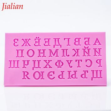 Russian Alphabet Shape 3D fondant cake silicone mold for polymer clay molds kitchen chocolate pastry candy making tools FT-0225