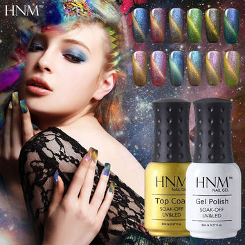 HNM Color Change Chameleon Nail Polish Cat's Eye Gel Nail Polish 8ml UV Gel Polish Gel Lak Gel Varnishes Vernis Semi Permanent