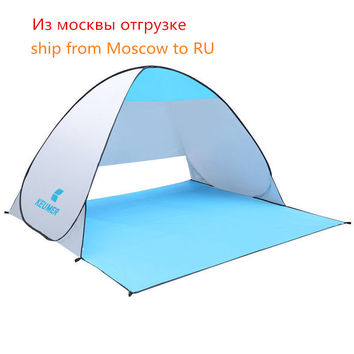 Automatic Opening Waterproof Beach Tent