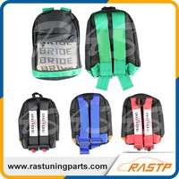 Free Shipping - New Style JDM  Bride Racing Fabric Backpack Special Design School Bag New Fashion Backpack LS-BAG008