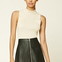 Faux Leather Zipper Mini Skirt