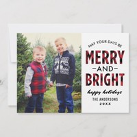 Merry and Bright | Holiday Photo