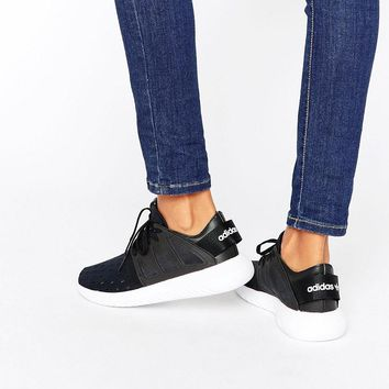 Adidas | Adidas Tubular Viral Trainers at ASOS