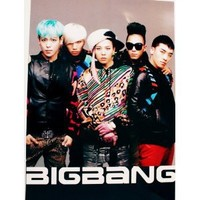 Kpop Big Bang Fantastic Baby Poster Set 6 PCS (SEND FROM USA)