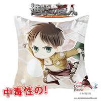 New Eren Jaeger - Attack on Titan 40x40cm Square Anime Dakimakura Waifu Throw Pillow Cover GZFONG98