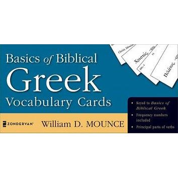 Basics Of Biblical Greek Vocabulary Cards (GREEK) (Zondervan Vocabulary Builder)