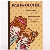 brown dot manga girl notebook exercise book from Japan - Memo Pads - Stationery