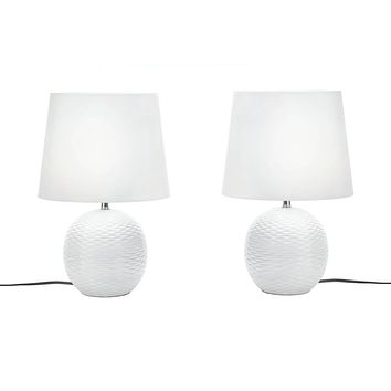 Set of 2 Round White Table Lamps
