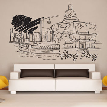 Vinyl Wall Decal Sticker Hong Kong #1374