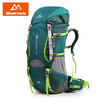 Large 70L Maleroads  Professional mountain climbing backpack Outdoor Sport bag camping Hiking Equipment Trekking Rucksacks