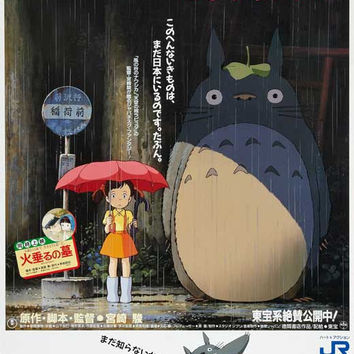 My Neighbor Totoro (Japanese) 27x40 Movie Poster (1988)