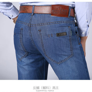 Slim Men Pants Fashion Jeans [6528442883]