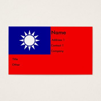 Business Card with Flag of Taiwan