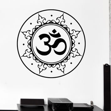 OM Sun Vinyl Wall Decal