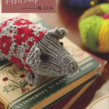 Nordic Zakka Note by Kotomi Hayashi - Japanese Craft Pattern Book for Crochet, Knit &  Embroidery - B278
