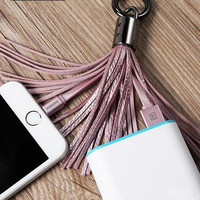 Leather Tassel Key Chain Charging Data Cord Charger Cable