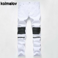 KOLMALKOV 2017 new High quality Brand men jeans,Patchwork jeans, Fashion jeans men classic jeans  cotton men trousers