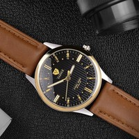 Gift Trendy Designer's Good Price Stylish Awesome New Arrival Great Deal Men Watch Noctilucent Watch [281920798749]