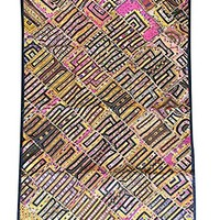 Mogul Patchwork Tapestry Vintage Embroidered Kutch Table Throw Bohemian Wall Hanging 75X 48