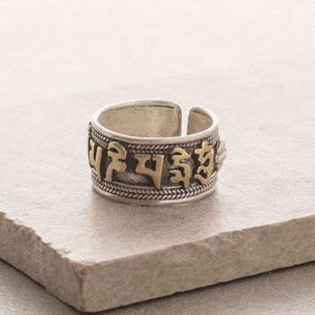 Silver Om Mani Padme Hum Mantra Ring