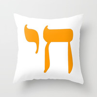 Chai חַי II (Orange) Throw Pillow by oldking