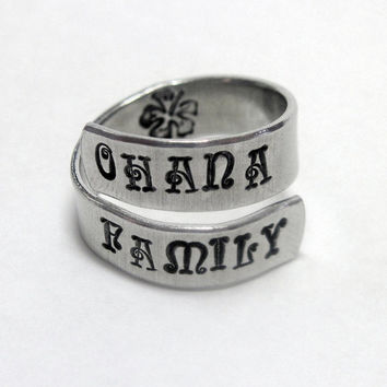 Ohana Family Tist Wrap Ring - Hand Stamped Aluminum Ring - Gifts Under 20