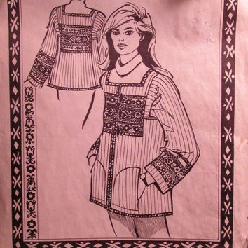SALE Uncut Very RARE 1981 Europa Imports Sewing Pattern! XS to Xl Women's/Misses/Hippie Style Jackets/Cardigan/Smock/Coats/Winter/Spring?Fal