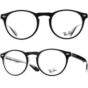 Ray Ban Eyeglasses Frame RX5283 2034 Black 49mm