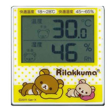 Rilakkuma rilakkuma digital temperature-humidity heat stroke prevention // thermometer / hygrometer / twin / fashion / niceness / heat stroke / seasonal flu prevention / fs04gm in total in total in total