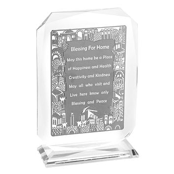 """Birchat Habayit Crystal Silver Plaque  10""""hx7"""