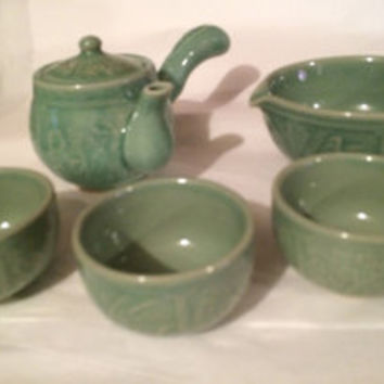 Japanese Tea Set, Kyo Ware, Embossed Stoneware Tea Set, Marked, Vintage