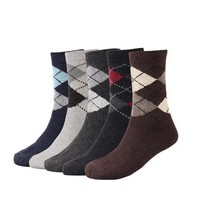 Delight Winter Multi Argyle Socks Lightweight Smooth