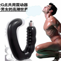 anal butt anus plug sex products Male G Point Stimulate, Prostate Massager, Anal Vibrator, Sex Toys For Man, Adult Toys