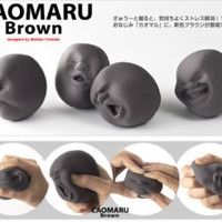 CAOMARU Novelty Stress Relievers Anti-stress Face Balls