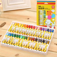 Free Shipping 36Pcs/Lot Deli Children Crayon Art Supplies Student Stationery Safe Non-toxic Oil Pastels Colored Pencils