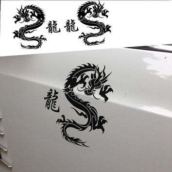 1 pair Dragon decoration die cut totem car stickers and decals,auto hood tail side door decor vinyl,car styling accessories