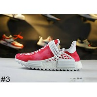 Adidas Human Race NMD Fei Dong human running shoes F-HAOXIE-ADXJ #3