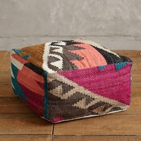Chambal Pouf by Anthropologie Multi One Size House & Home
