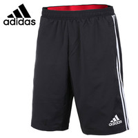 Shorts Men's Shorts Sportswear